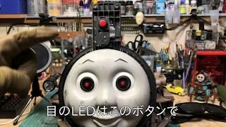 トーマスクと機材について thumbnail