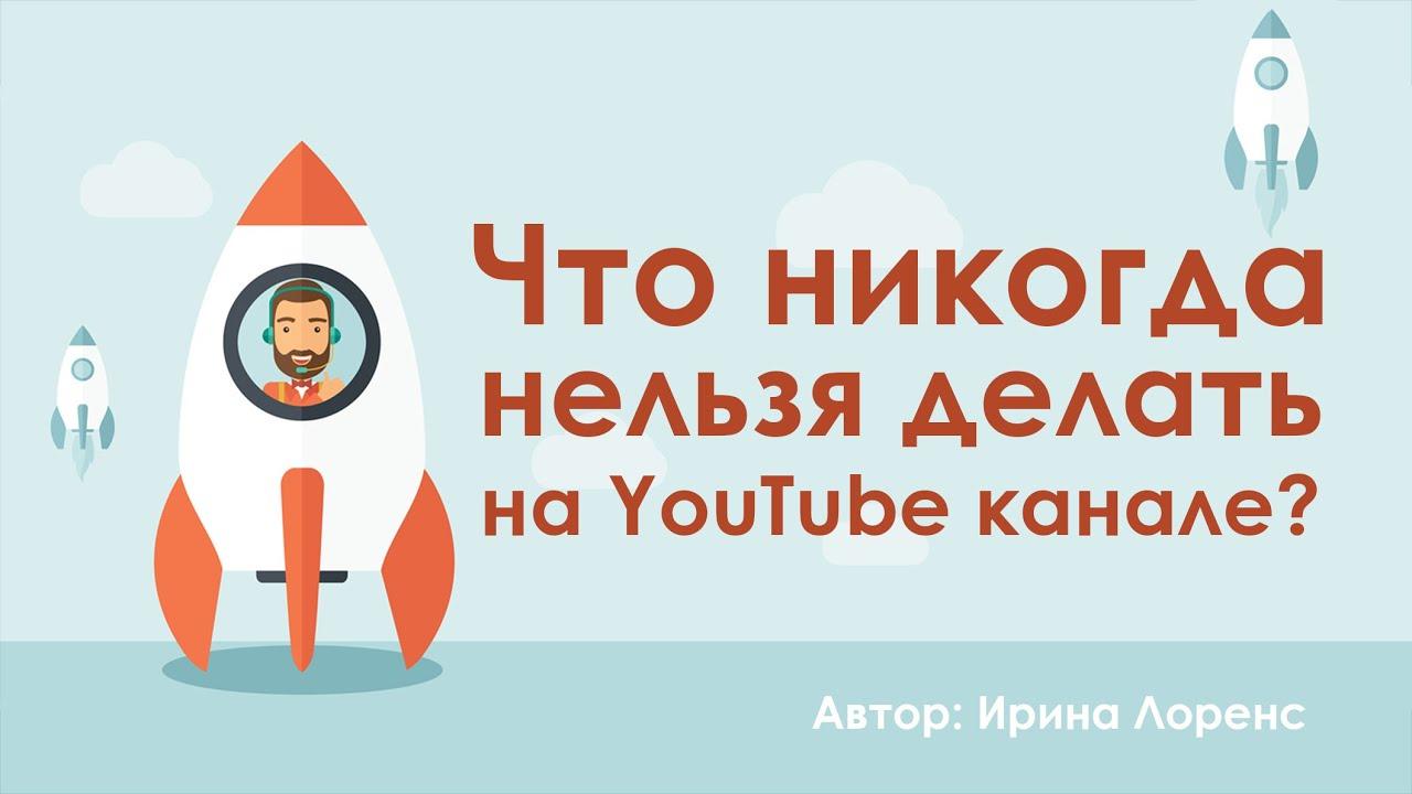 Ютуб видеохостинг ххх сделать сайт сервера ла2 бесплатно