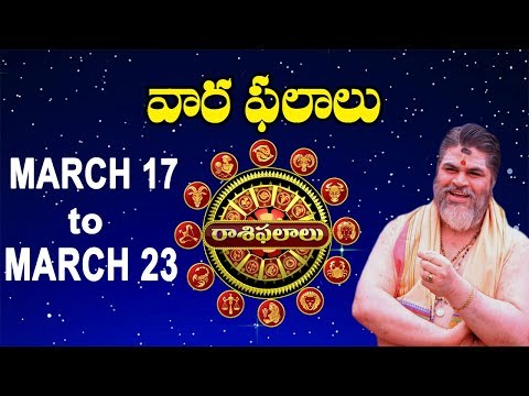 Weekly Rasi Phalalu Mar 17th - Mar 23rd 2019 lChandramouli venkatesh sharma IPTV - Indian Public Tv