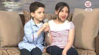 سهرة العيد مع الاطفال مى واحمد والمطرب حسام الشرقاوى والاعلامى عمرو لطفى 2016