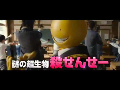 Assassination Classroom: Graduation - 2016(TEASER)