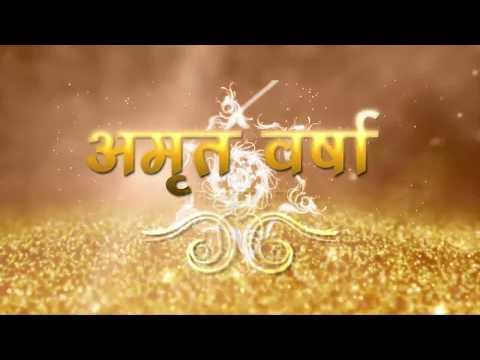 Daily Satsang (Sanskar TV): Amrit Varsha Ep 11 (13 February, 2018)