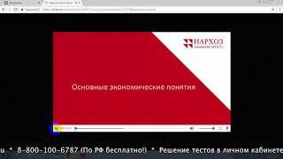 Дистанционное обучение в НГУЭУ | Личный кабинет НГУЭУ (nsuem.ru, izo.nsuem.ru, pandia.ru)