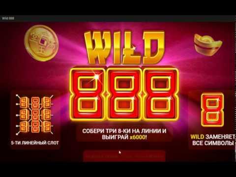 Простой и Щедрый Видео Слот Wild 888!888 Бонус Казино как Отыграть!