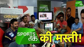 Watch Out The Last Over Excitement In Sports Tak's Cricket Adda | Sports Tak