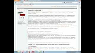 форекс заработок в интернете,бонусы за посты(, 2012-03-19T18:40:58.000Z)