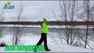 Функциональный тренинг в Norduc Walking