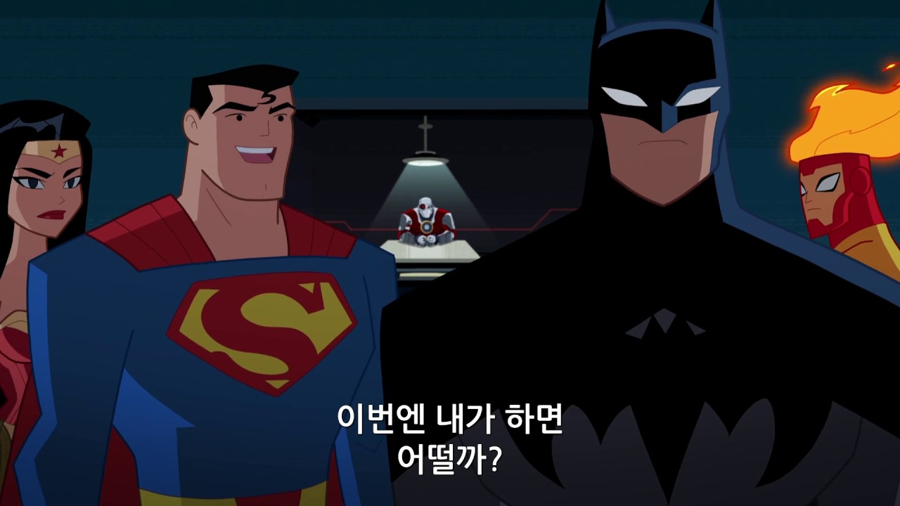 justice league action - forget me not clip