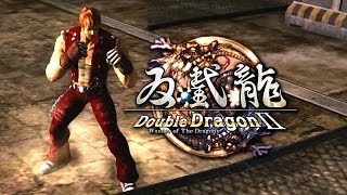 Double Dragon II: Wander of the Dragons - Xbox 360 Gameplay 720P