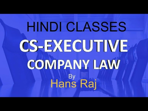 Annual general meeting in hindi (हिंदी) company act 2013