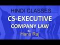 Annual general meeting in hindi (हिंदी) company act 2013