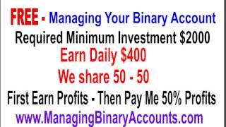 Nse India Paathshaala - How To Trade Binary Options In India