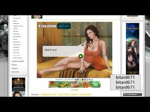 Эротические фанты онлайн