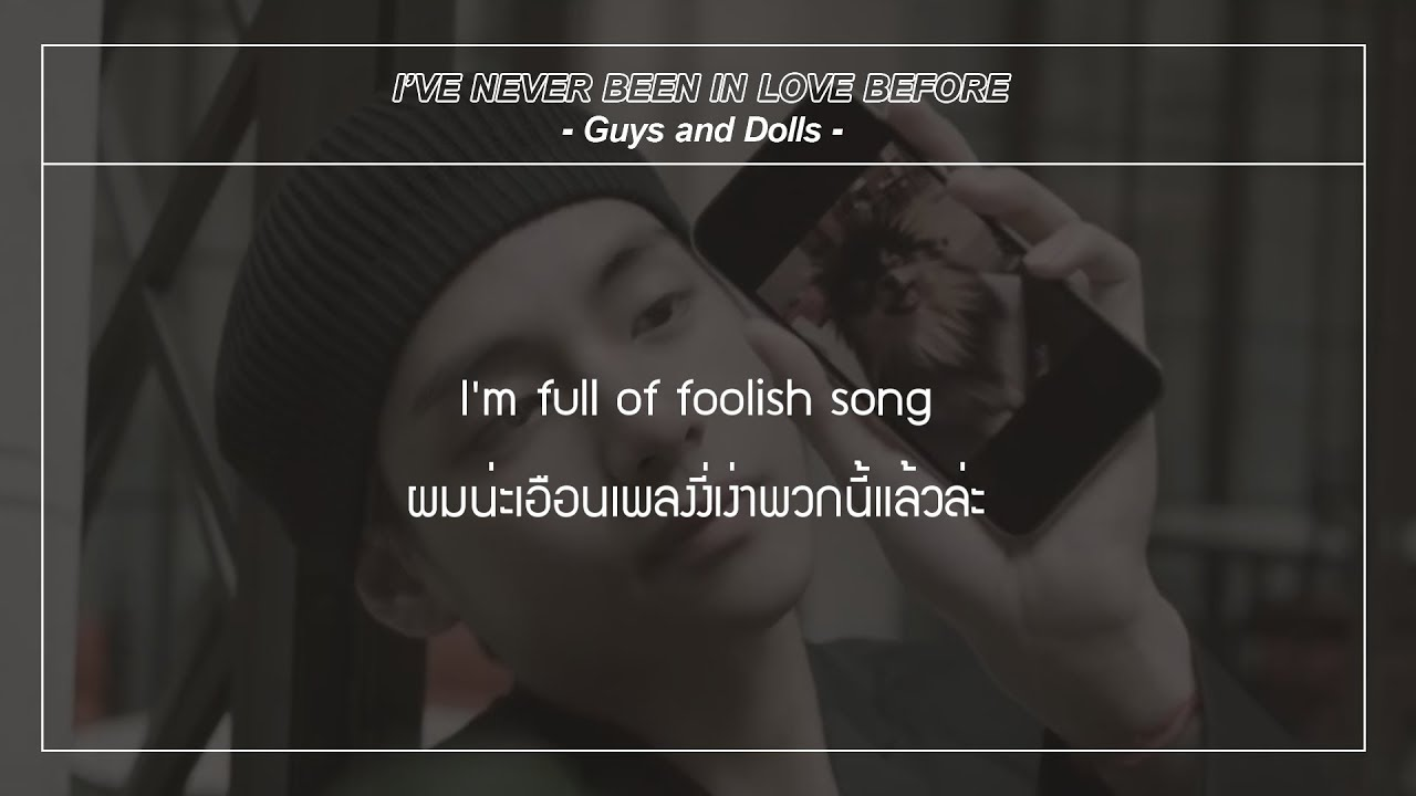 [THAISUB/LYRICS]  Guys and Dolls - I've Never Been in Love Before #ทีมซับสามช่า