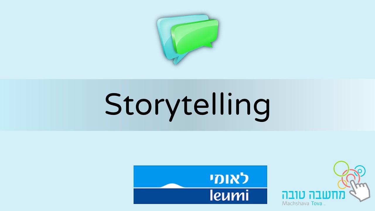 Storytelling - סטוריטלינג  10.03.21