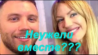Леся Никитюк за день до финала выставила фото с Холостяком!