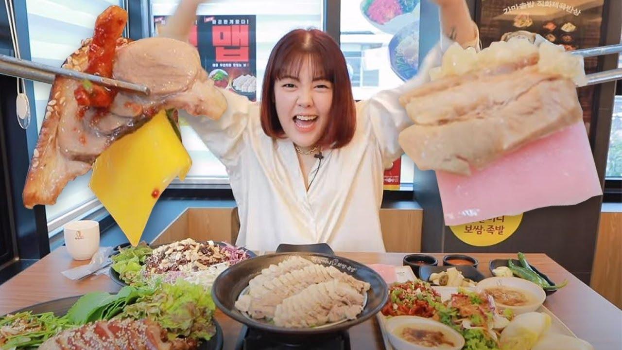 [광고](SUB) 환상의 조합 원할머니 보쌈족발 먹방! 의성마늘떡보쌈에 새싹쟁반무침면까지 호로록~!