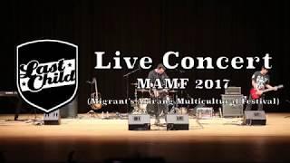 Video Last Child - Bernafas Tanpamu (live concert in South Korea) download MP3, 3GP, MP4, WEBM, AVI, FLV Januari 2018