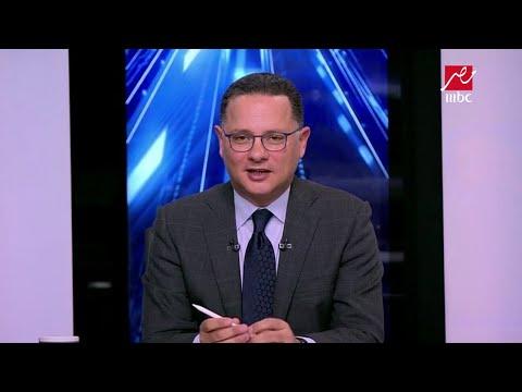 الرقابة الإدارية: ضبط 14 قضية رشوة  واسترداد 40 مليار جنيه من المال العام