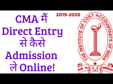 How to Take Admission in CMA Direct Entry for 2019-20