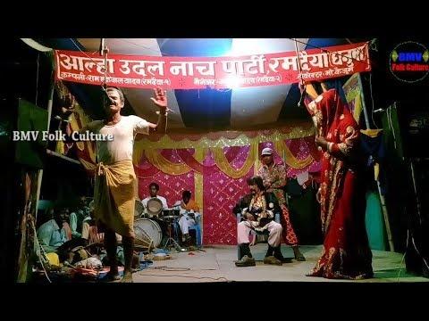 Download Harmurha Udal Singh Part 34 Alha Udal Nach