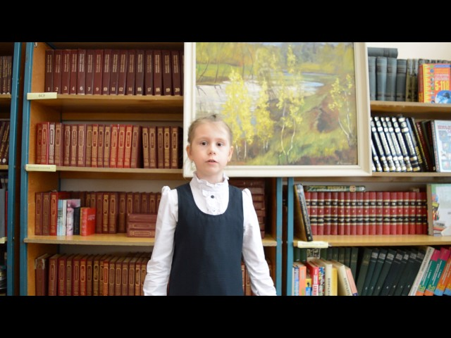 Изображение предпросмотра прочтения – АнастасияКуимова читает произведение «Есть в осени первоначальной...» Ф.И.Тютчева