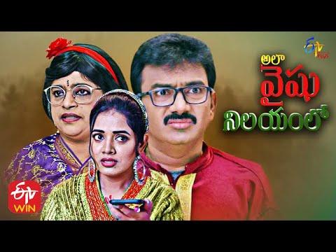 Download Ala Vaishu Nilayamlo (Bhutha Vaidyuḍu Part - 4)   29th July 2021   Full Episode 39   ETV Plus