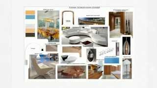 Дизайн интерьера, рисуем | +7(906)731-10-68 | Авторский дизайн интерьера(, 2013-09-29T15:05:03.000Z)