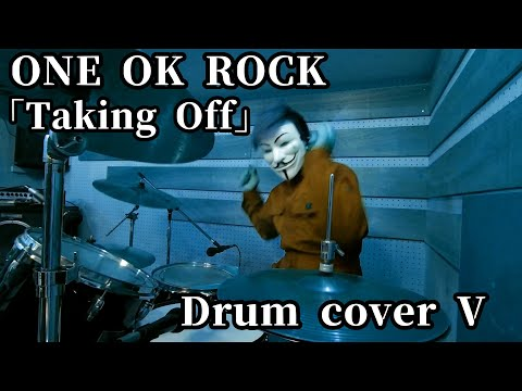 Taking OffONE OK ROCKNot NormalDrum cover◆[札幌]ドラム教室Not Normal◆