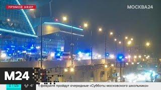 в аэропорту Внуково загорелся автобус - Москва 24