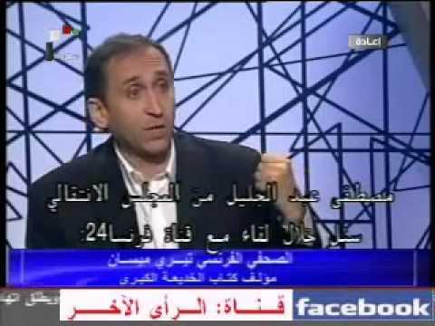 كيف سقطت طرابلس ؟؟how the city of tripoli fell