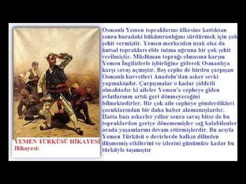 ESKİ TOPRAĞIN SESİ(YEMEN TÜRKÜSÜ  VE HİKAYESİ)FON MÜZ.