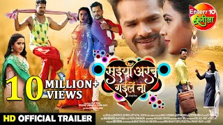 Saiyan Arab Gaile Naa | New Bhojpuri Movie | Official Trailer 2020 #Khesari Lal Yadav Kajal Raghwani Thumb