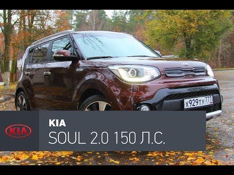 Kia soul видео обзор