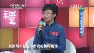 20150214 快乐汉语  今日主题字:年