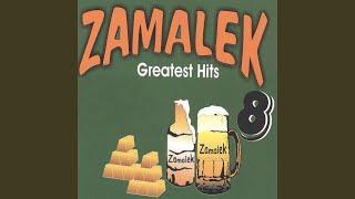 Amalahle (Soul Mix)