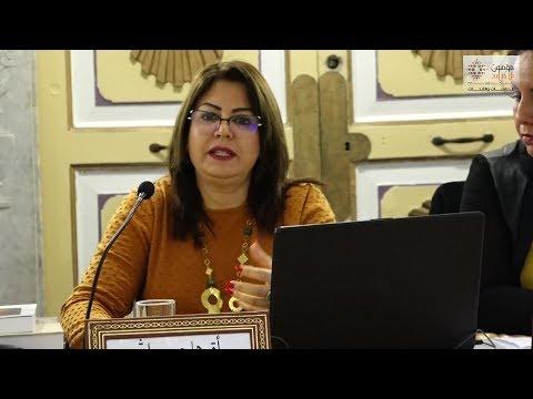 الأستاذة هاجر حراثي / تونس -الصّالونات الأدبيّة النّسائية بين العرب والغرب-  - 02:51-2020 / 1 / 16