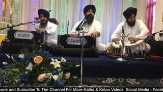 Live Kirtan Bhai Satvinder Singh Ji & Harvinder Singh Ji Delhi Wale