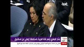 هدية من الأقليات وقائد لواء التوحيد في سورية إلى بشار الجعفري ونظامه الكاذب 18-4-2013