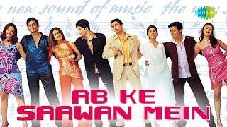 Ab Ke Saawan Mein with lyrics | Dil Vil Pyar Vyar | Sadhna Sargam | Babul Supriyo | Anand Bakshi