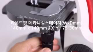 (주)오맥스 현미경 OMB-MFL