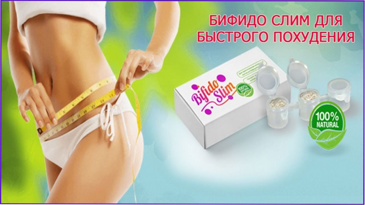 Редуслим таблетки для похудения отзывы инструкция