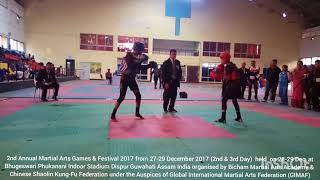 2nd Annual National Martial Arts Games & Festival (Closing) at Guwahati Dec. 2017