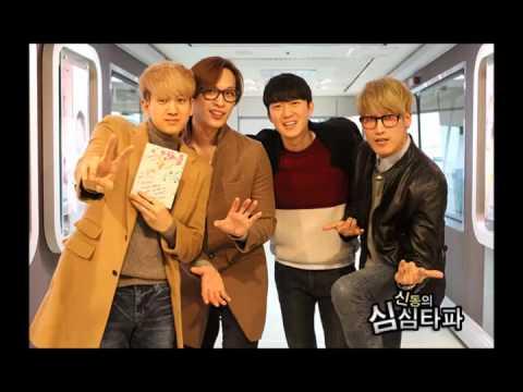 140322 MBC Radio Shindong's Shim Shim Tapa - SoReal, 1PS