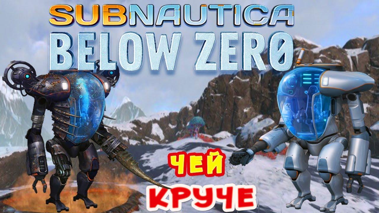ЧЕЙ КРАБ КРУЧЕ ● Игра Subnautica BELOW ZERO Прохождение #28