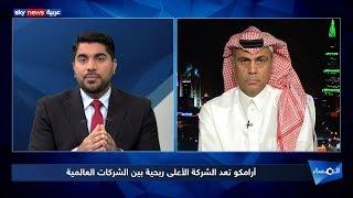 بدء عملية اكتتاب الأفراد والمؤسسات على حصة من أسهم أرامكو السعودية