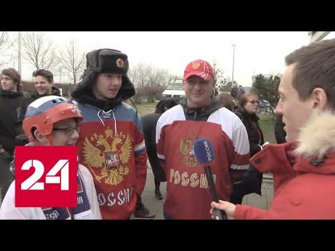 Хоккей. Россия и Швеция сражаются за выход в финал - Россия 24