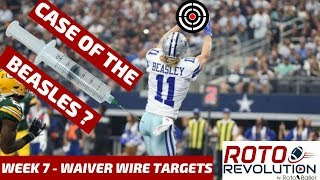 2018 Fantasy Football Advice - Week 7 Waiver Wire Players To Target