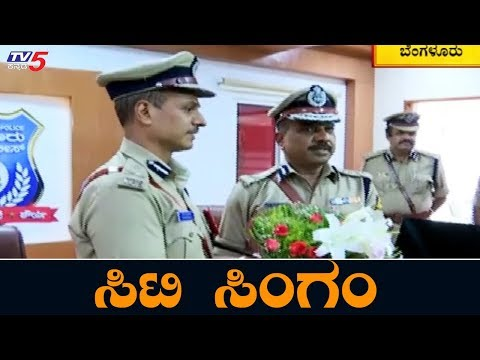 Alok Kumar Appointed As The New Bangalore City Police Commissioner | TV5 Kannada