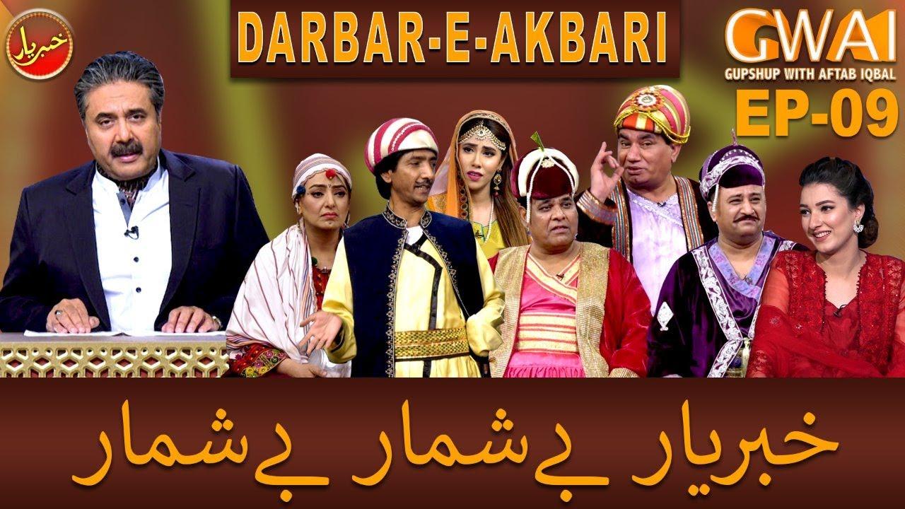 Khabaryar with Aftab Iqbal | Episode 9 | 8th February 2020 | GWAI